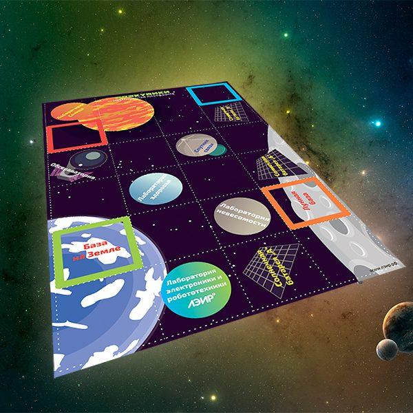 Поле «космическая платформа»