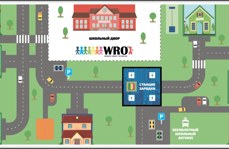 Поле для соревнования WRO 2019 WeDo