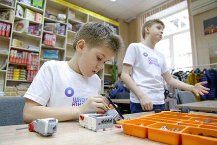 Образовательная робототехника Школа юного инженера