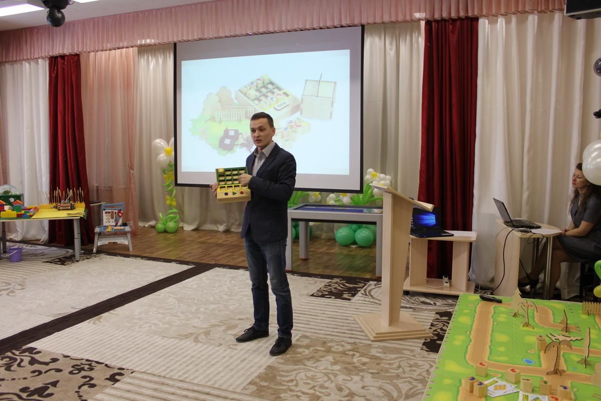 Техническое творчество дошкольников: форсайт-сессия с Прокубиками